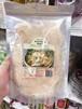Bánh tráng trộn(Rice Paper Snack)-250g