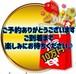 2019年度★お楽しみ♪お年玉福袋 10万円コース