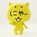 顔に好きなことを書けるネコ型立体ペーパークラフト_すぐねこ ペーパークラフト