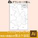 【ダウンロード】横浜市保土ケ谷区(AIファイル)