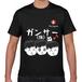 ジュゴンズ オリジナルTシャツ_Sブラック
