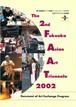 第2回福岡アジア美術トリエンナーレ2002交流プログラム記録集