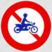 【イラスト】二輪の自動車・原動機付自転車通行止めの 交通標識