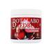 ボタラボレッドビーツ( 酵素が生きている完全無農薬・自然農法のレッドビーツエキス粉末)