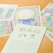 「ねんねバス」ポストカードセット(5枚組、お話し小冊子付)