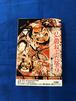【カセット】〜昭和の響き〜 弘前ねぷた と 岩木山お山参詣