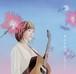 河島アナム 2nd album『大人ヤカラ』