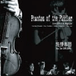 CD 悠情楽団ライブ Phantam of the Fiddler