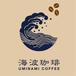 海波リッチブレンド【豆】 -200g-