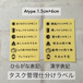 【Atype】タスク管理仕分けラベル