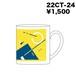 22CT-18 Image Mug Cap