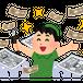 三田紀房さん(『ドラゴン桜・インベスターZ』等の漫画家)プライベートセミナー音源■収録時間:約224分(3時間44分)※価格:24,800円+税【実質21,800円+税】