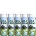 """《 私たちが作った""""粉末緑茶""""です 》屋久島自然栽培茶「パウダーティー」 80g入りボトル5本 【無農薬・無化学肥料・農薬無飛散】"""