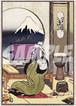 すとり〜と百景『不二見絵描き部屋』浮世絵額装(A3サイズ)