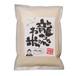 龍ちゃんのお米 白米 3合