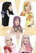 着物地ヒジャブリボンブローチ  KIMONO Hijab Ribbon brooch