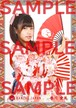 BANZAI JAPANメンバーオリジナルブロマイド 春川愛美 ver.002
