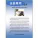 タッピングタッチ パンフレット英語版 5部セット【会員専用】
