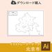 【ダウンロード購入】北京市の白地図データ(Aiデータ)