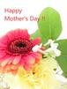 【5月12日(日)】母の日限定!世界で1つのMother Perfume