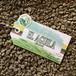 コロンビア:有機エルアギラ農園スプレモ