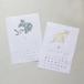 無地・カレンダー《5月》