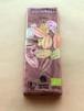 【チョコレート】オーガニック・ビター(ピープルツリーのフェアトレードチョコ)