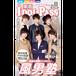 IDOLPASS vol.11 東日本版 / 風男塾