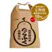 送料無料! R1年産新米 たらふく玄米10kg 無農薬米 【定期便・一括払】12か月分
