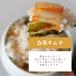 白菜キムチ 1kg