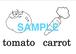Vegetables  絵+英単語 フラッシュカードデータ(白黒)