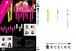 vol.10『生きてるくせに』DVD