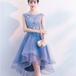 フィッシュテール ドレス スパンコール ノースリーブ フラワーモチーフ 刺繍 パーティー お呼ばれ 二次会(F028)