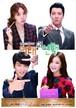 ☆韓国ドラマ☆《未来の選択》DVD版 全16話 送料無料!