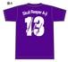 スカルリーパーA-ji「13」パープルTシャツ