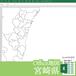宮崎県のOffice地図【自動色塗り機能付き】