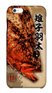 魚拓スマホケース【雉子羽太(キジハタ)・ハードケース・背景:茶・送料無料】
