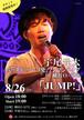 電子チケット ワンマンライブ「JUMP!」