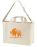 「オレンジの象」ショルダーバッグ(大)ナチュラル