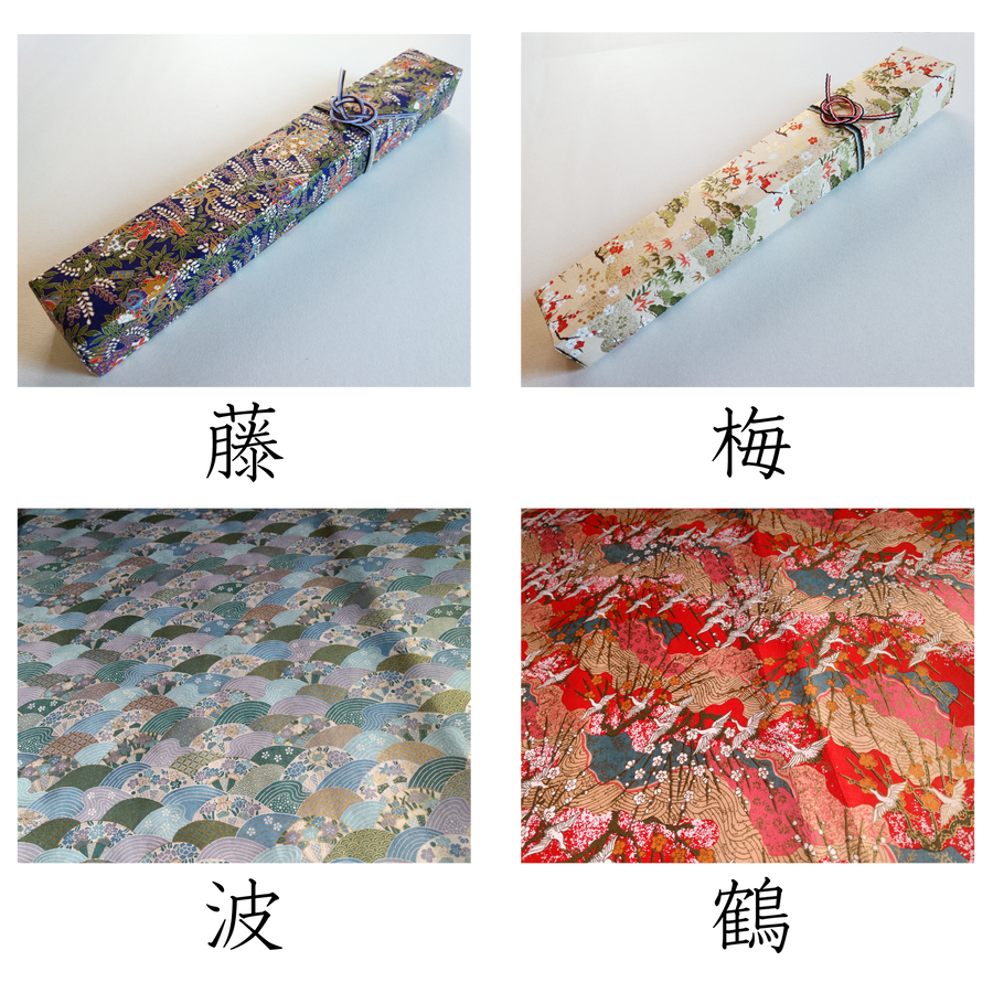 和紙の種類をお選び下さい。水引は和紙にあわせてお作りします。