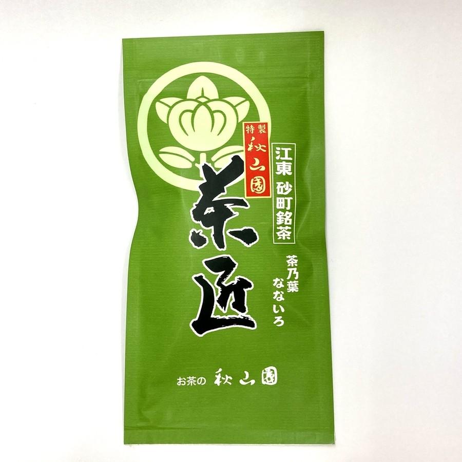 一番人気 特製「深むし煎茶秋山園」100g