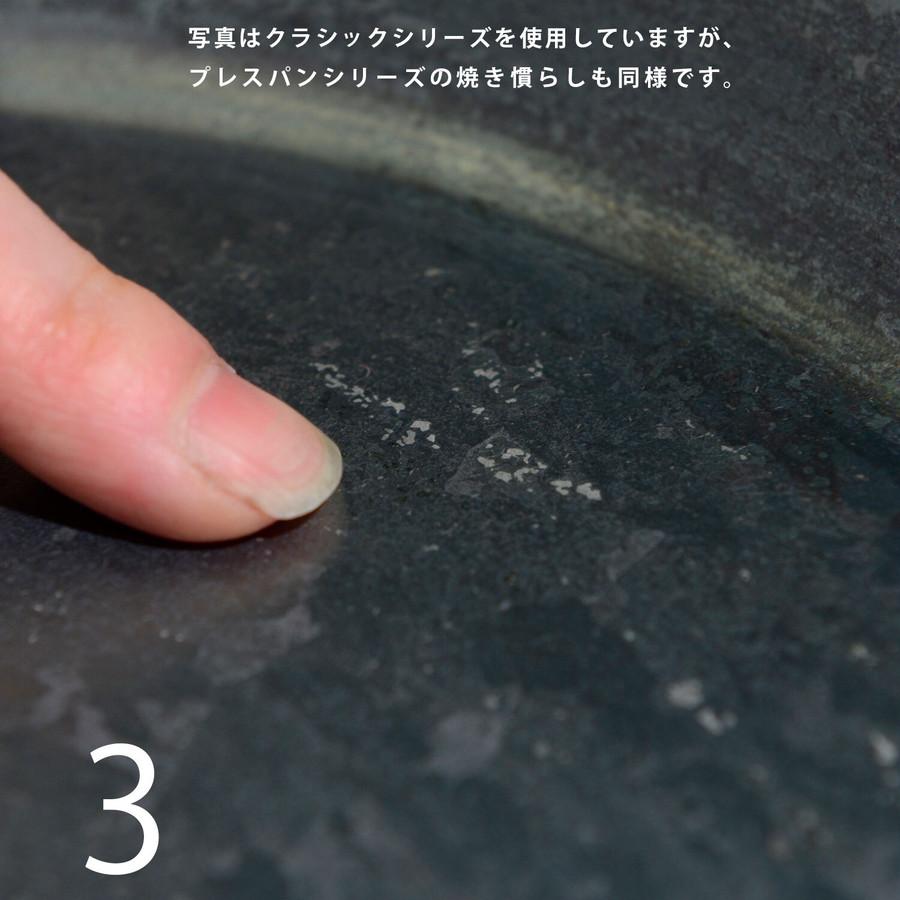3 表面はぼこぼこしていたり、鉄の地金がスポット状にみえていることもあります
