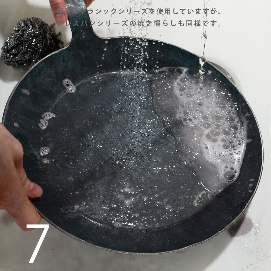 7 水できれいに洗い流したら、ペーパーで水分をしっかりと拭き取ります