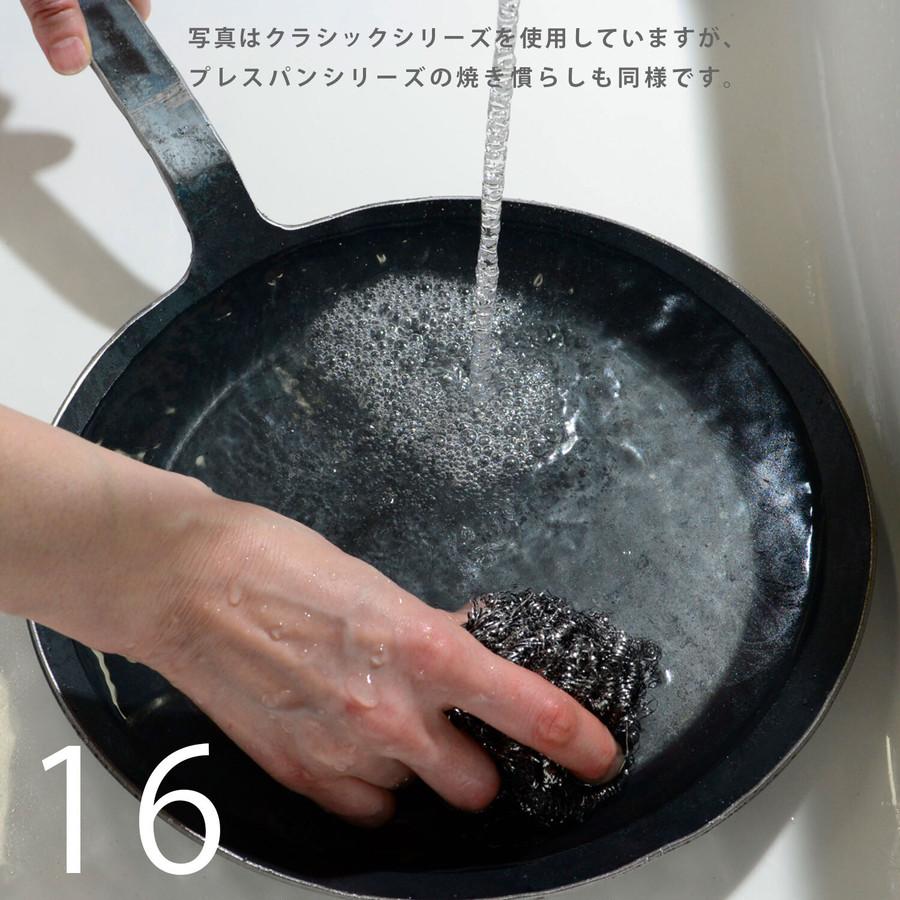 16 お湯と金たわしできれいに洗い、