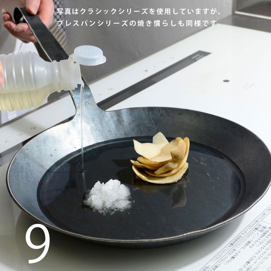 9 まだ、加熱はしていません。 タークに、サラダ油、塩、じゃがいもの皮を入れます