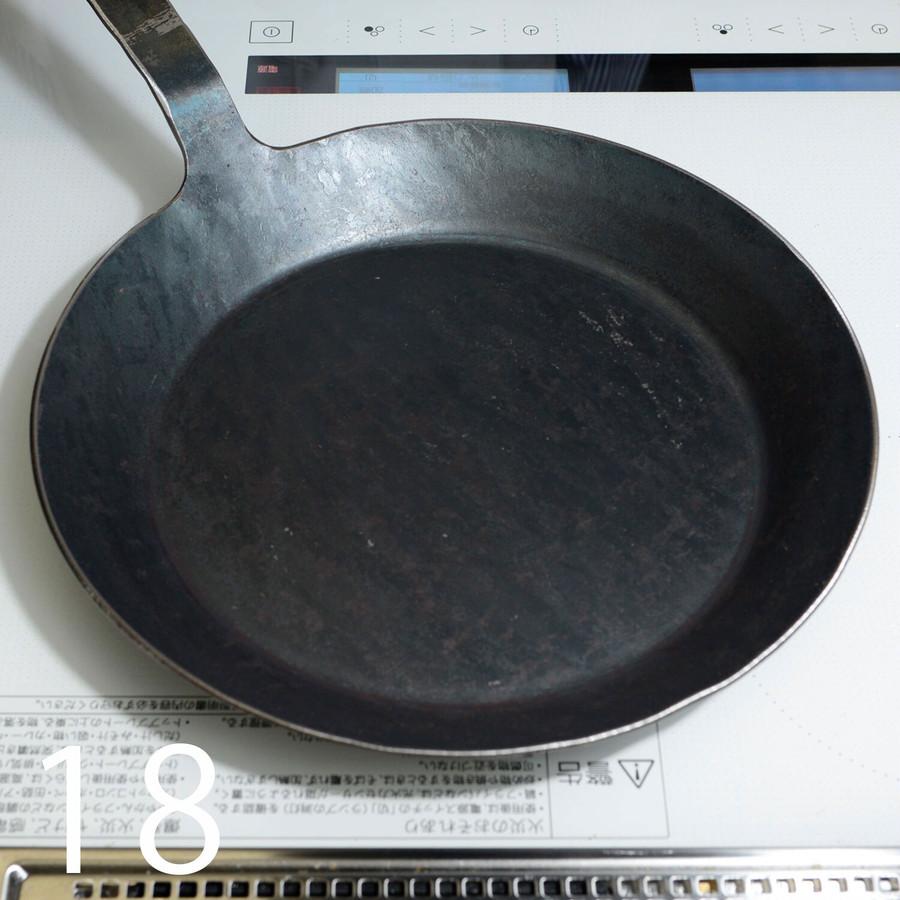 18 さらに火にかけて水分を完全に飛ばし、焼き慣らしが完成です。 このあとすぐに調理が始められます