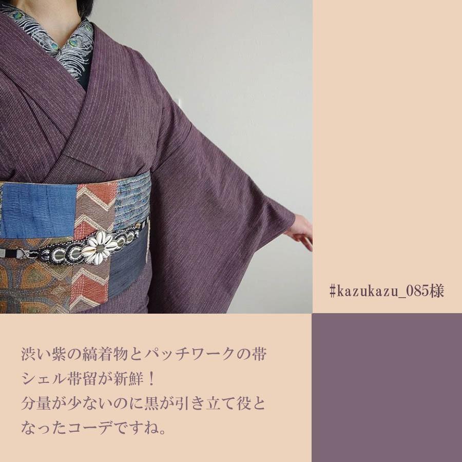 #kazukazu_085様のコーデ。美しい色の重ね方が秀逸なお方♡