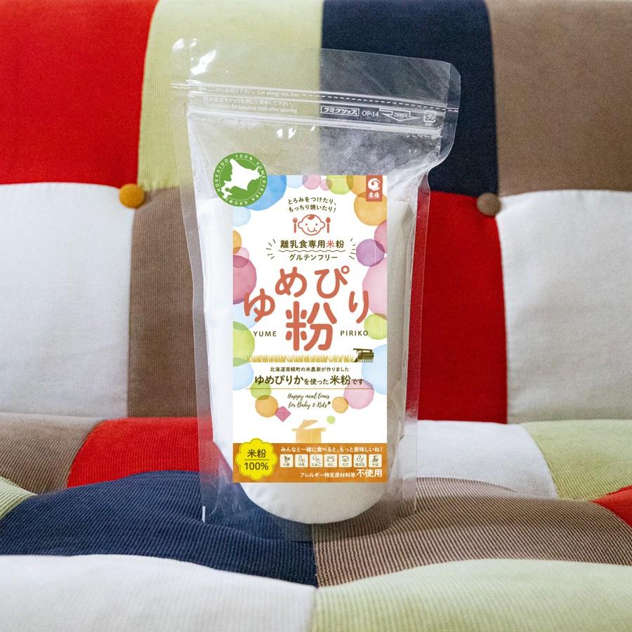 ジップ式のパッケージなので、開封後の保存が便利。グルテンフリーで北海道産100%の米粉です