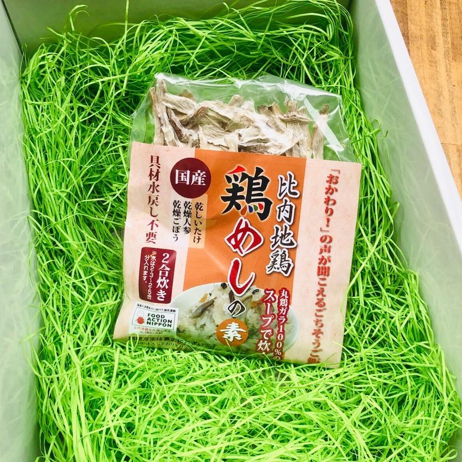 京彩会 鶏めしの素