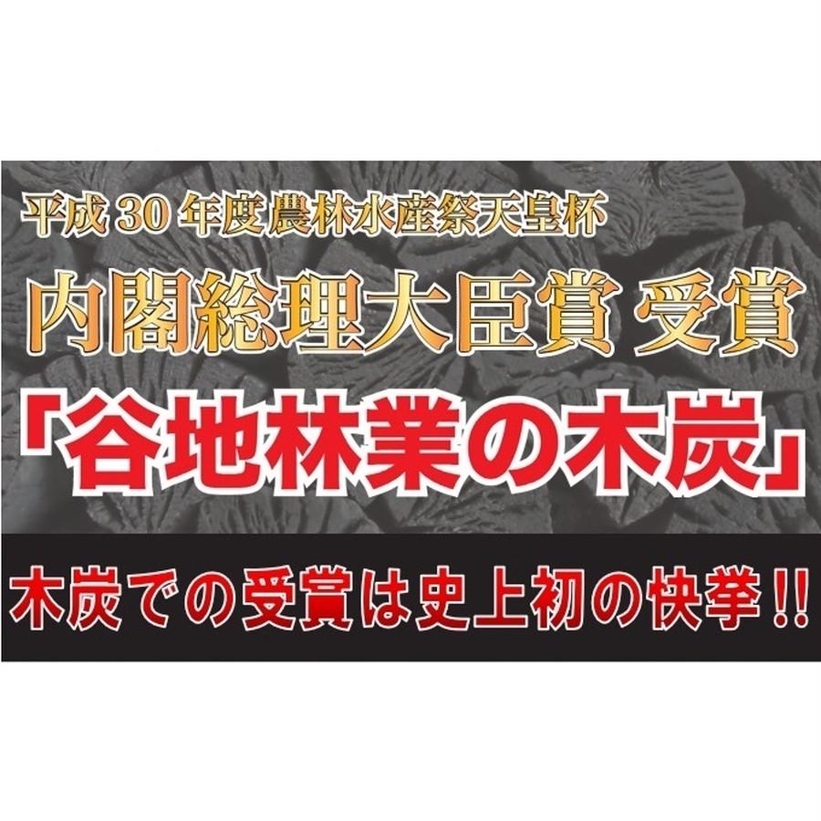 木炭業界初の内閣総理大臣賞受賞